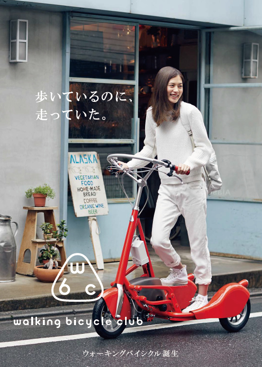 Walking-Bicycle-Club-Japan