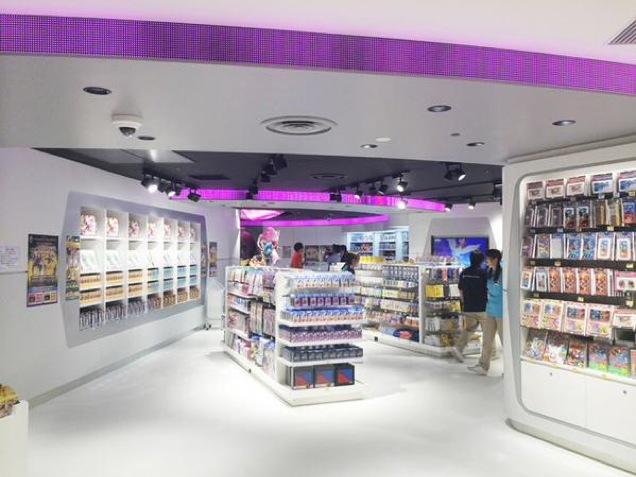 Pokémon Center Japan