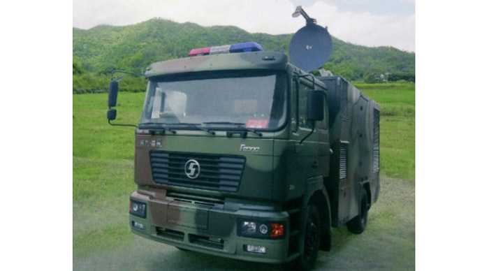 China's Controversial Ray Gun : 'Human microwave'
