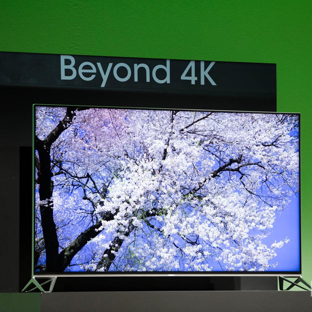 Sharp Aquos Beyond 4K TV