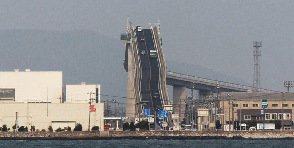 Super Steep Bridge In Japan