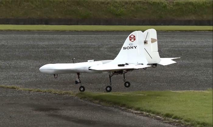 Sony Drone Prototype