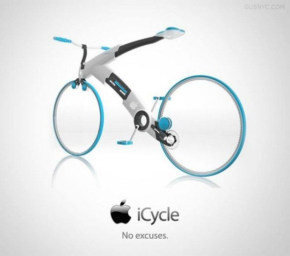 Everyday Products Look Like if Apple Designed Them