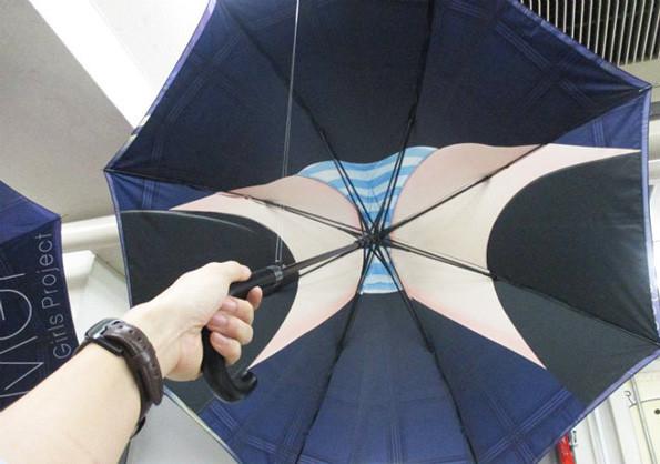 Upskirt Umbrella