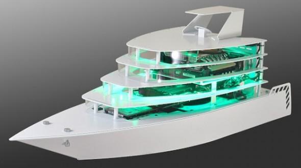 Yacht Case