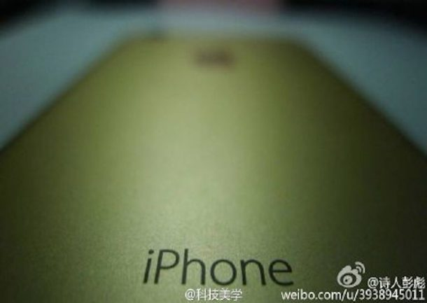 iPhone 7 Leaked Photos  (3)