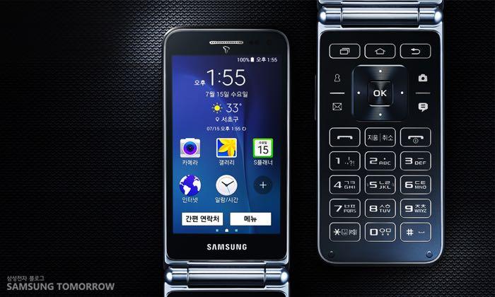 Samsung Galaxy Folder 2 Android Flip Phone