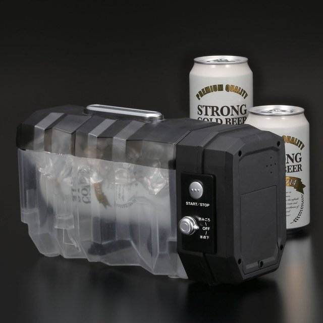 Rapid Drink Cooler