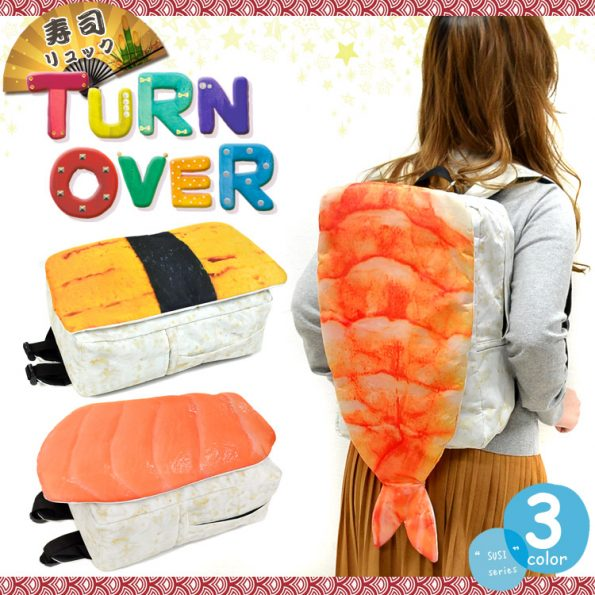 The Sushi Backpack