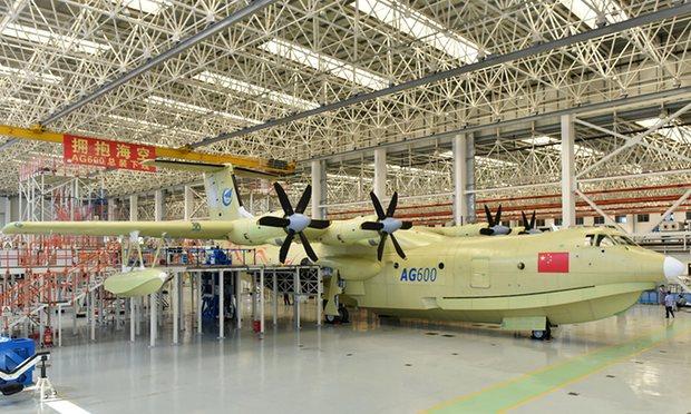 The World's Largest Seaplane