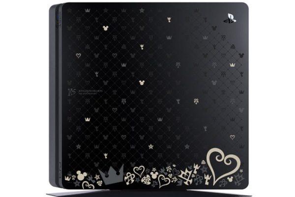 Special Edition KINGDOM HEARTS PS4