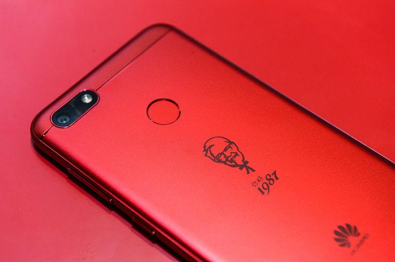 KFC Branded Smartphone
